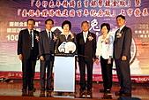 123:臺灣銀行董事長張秀蓮(中)與總經理張明道(右一)、中華