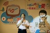 102:中華電信數據通信分公司總經理鍾福貴致詞分享.jpg
