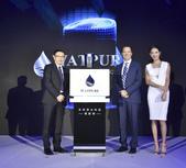 106:圖二:偉太企業引進世界最高水準的美而浦WATPURE_X880淨水器,(左起)_偉太關國偉總經理、美而浦副總裁Kenton_Jones、賈永