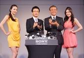 103:1.Sony長官為全新α數位單眼相機揭幕.JPG