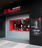 103:《曜越TteSPORTS電競專賣店》-6.JPG