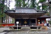 紅葉飄飄15日東京自由行--日光二荒山神社:●是世界遺産,也是重要文化財的神輿舍01.JPG
