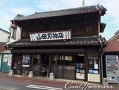 ●熱熱鬧鬧的成田山參道商店街:●賣刀具的刃物店.JPG