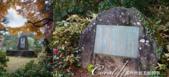 紅葉飄飄15日東京自由行--成田山公園:11●書道美術館前立的筆魂碑.png