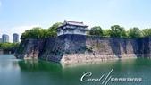 壯麗的大阪城城池美景:DSC05445.JPG