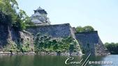 壯麗的大阪城城池美景:DSC05469.JPG