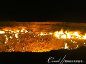 2019Amazing!穿越古絲路上的中亞五國之旅(10-2)--土庫曼斯坦之達瓦札天然氣口:09●據說燃燒了近半個世紀的火燄已有漸弱趨勢.JPG
