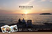 ●Those old days:刊頭+底色版.jpg