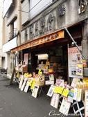 紅葉飄飄15日東京自由行--藍瓶咖啡Blue Bottle:14●傳統米店.JPG