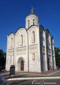 2018印象翻轉的俄羅斯奇幻之旅(4-2)--弗拉基米爾世界文化遺產之白色古蹟群:聖母升天大教堂與聖:14●聖德米契大教堂除了浮雕精美被世人傳頌外,僅有一個圓屋頂也是它的特色.JPG