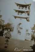 ●Those old days:ivOPOo1e3PFcFcV1rArTKg.jpg