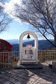 紅葉飄飄15日東京自由行--寶登山尋寶趣:01●位在寶登山頂;祈願世界和平的OASISの鐘.JPG