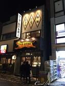 紅葉飄飄15日東京自由行|Day 14--向淺草說再見的早餐:07●還有各式各樣的庶民料理.JPG