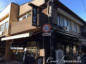 紅葉飄飄15日東京自由行--長瀞泛舟:48●商店街上充滿人情味的食堂.JPG