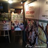 2018印象翻轉的俄羅斯奇幻之旅(2-6)--俄式牧場創意料理的新風味:07●色彩繽紛的色彩與傳統俄羅斯的圖騰與建材,是這餐廳第一眼給人的印象.JPG