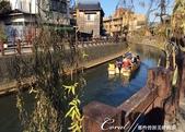 紅葉飄飄15日東京自由行--東京近郊之水鄉佐原「小江戸」之旅:00●扁舟緩緩劃過帶有江戶迷人風情的小野川,和煦陽光灑落,兩岸枯枝、楊柳隨風輕拂,我的尋幽之旅就此展開.JPG
