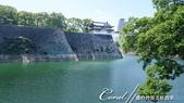 壯麗的大阪城城池美景:DSC05447.JPG