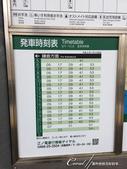 2017關東10日樂得自在:●小小的車站,並沒有因此省略各種公告的訊息,永遠準時的日本電車,給乘客莫大的方便.JPG
