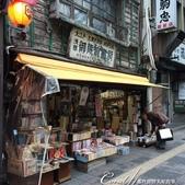 紅葉飄飄15日東京自由行--我在小石川植物園:60●往地鐵站的路上,遇到幾間江戶時期的老店,古書、古玩及古雜貨...好有意思,吸引了路過的上班族佇足瞧看.JPG