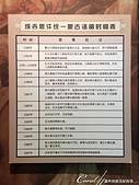 2019夏季內蒙草原風光與貝加爾湖詩意之約(7-2)--扎賚諾爾博物館與傳說中的呼倫湖:12●12世紀初曾讓東西方國家聞之喪膽的成吉思汗,至今在蒙古部族間仍有如神人般存在,館藏中也有關於這位征服者生
