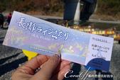 紅葉飄飄15日東京自由行--長瀞泛舟:06●大馬路前就可以看到體驗汎舟行程的發券處,我選擇了風光集中的A行程.JPG