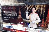 2018印象翻轉的俄羅斯奇幻之旅(2-2)--紅場上的血腥與美麗:13●圍籬上醒目軍樂節的看板.JPG
