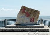2019夏季內蒙草原風光與貝加爾湖詩意之約(7-2)--扎賚諾爾博物館與傳說中的呼倫湖:15●呼倫湖,古稱達賚湖,意思是海湖。看著它自湖面推來陣陣白波,也不難明白意義為何 (1).JPG