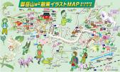 紅葉飄飄15日東京自由行--御岳山:●來一趟巡遊名勝與能量景點的山野健行吧!.jpg