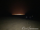 2019Amazing!穿越古絲路上的中亞五國之旅(10-2)--土庫曼斯坦之達瓦札天然氣口:07●難道鬼影幢幢?──這畫面看起來的確頗靈異.JPG