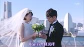 2017關東10日樂得自在:●兩人在大棧橋上拍攝婚紗照的角度01.jpg