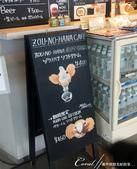 2017關東10日樂得自在:●象鼻公園裡的咖啡廳有一個頗受歡迎的熱賣商品─象鼻冰淇淋.JPG