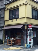 紅葉飄飄15日東京自由行--藍瓶咖啡Blue Bottle:07●魚保,賣些關東煮等的小店.JPG