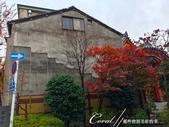 紅葉飄飄15日東京自由行--藍瓶咖啡Blue Bottle:12●住宅區裡的民間信仰.JPG