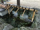 在水一方--初秋記遊之登高眺望天橋立:●神社裡少不了的「手水舍」.JPG