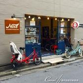 紅葉飄飄15日東京自由行--藍瓶咖啡Blue Bottle:03●這是一家設計、開發和銷售自行車的酷酷專賣店,日本各地有不少分店.JPG