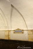 2018印象翻轉的俄羅斯奇幻之旅(3-1)--目眩神迷在宛如藝術殿堂的莫斯科地鐵站:05●塔甘卡站裝飾十分華麗,裝飾風格以俄羅斯傳統工藝為主.JPG
