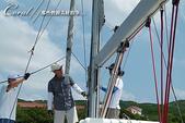●假日隨手拍:●一行人到了南灣外海下錨收帆準備在此午餐.jpg