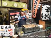 2017初夏14日自由行:●在黑門市場吃吃喝喝走逛了會兒,旋即前往四天王寺04.JPG