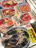 紅葉飄飄15日東京自由行--以滋味美妙的金槍魚三色丼結束快樂的行程:13●每種都想吃呢....JPG