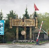 2019Amazing!穿越古絲路上的中亞五國之旅(6-1)--吉爾吉斯斯坦之阿拉阿查國家公園:03●也有團員笑說這入口處頗有印地安納瓊斯風.JPG