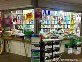 2019Amazing!穿越古絲路上的中亞五國之旅(6-3)--吉爾吉斯斯坦之Osh Bazaar:04●穿越連結市集的地下道時,赫然發現地底下也是柳暗花明的地下商店街,這是一間位在轉角處的書店,同時也販售一