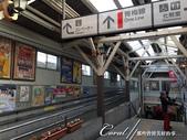紅葉飄飄15日東京自由行--御岳山:●青梅站是個有趣的小站01.JPG