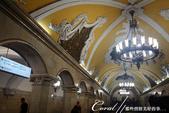 2018印象翻轉的俄羅斯奇幻之旅(3-1)--目眩神迷在宛如藝術殿堂的莫斯科地鐵站:14●一樣呈現著華麗古典的建築氛圍,共青團站被認為是莫斯科地鐵中最美麗的車站之一.JPG