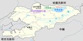 2019Amazing!穿越古絲路上的中亞五國之旅(4-5)--吉爾吉斯斯坦之伊塞克湖渡假村:02●國土面積199,900平方公里的吉爾吉斯斯坦,比台灣大了5.5倍多,從碎葉城前往目的地 Raduga Hotel,近四小時.jpg