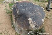 2019Amazing!穿越古絲路上的中亞五國之旅(5-1)--吉爾吉斯斯坦之露天石畫博物館:16●又是一個被人為破壞的石畫.JPG