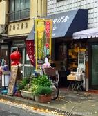 紅葉飄飄15日東京自由行--藍瓶咖啡Blue Bottle:08●小小的雜貨店.JPG