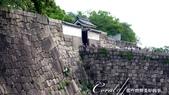 壯麗的大阪城城池美景:DSC05430.JPG