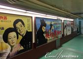 紅葉飄飄15日東京自由行--御岳山:●青梅站是個有趣的小站04.JPG