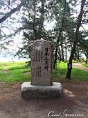 在水一方--初秋記遊之丹後天橋立海上沙洲閒情散策:●日本三景紀念碑.JPG