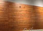 2019夏季內蒙草原風光與貝加爾湖詩意之約(7-2)--扎賚諾爾博物館與傳說中的呼倫湖:02●一開場,就以蒙、中(簡)、英三種語文簡述了扎賚諾爾的歷史文化發展.JPG